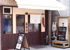 高円寺店 イメージ