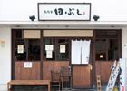 横浜店 イメージ