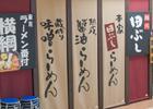 イシバシプラザ店 イメージ