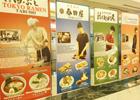 ジャカルタ BNI店 イメージ